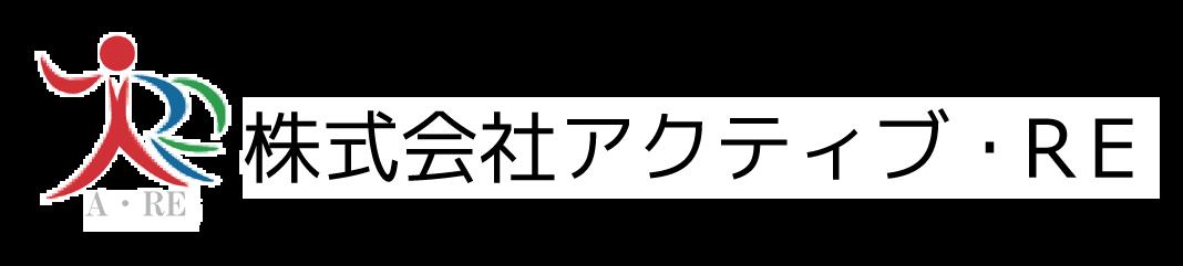 株式会社アクティブ・RE